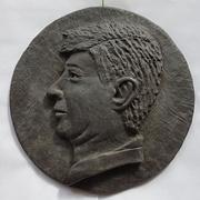 Bronze-Emblem